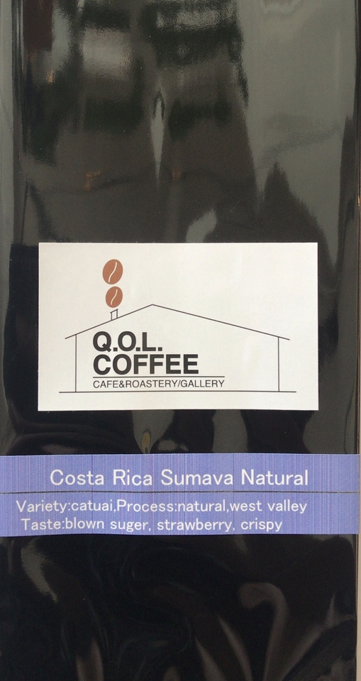 COSTA RICA Sumava Natural 250g