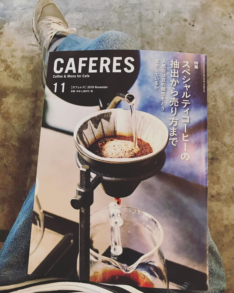 CAFERES11月号