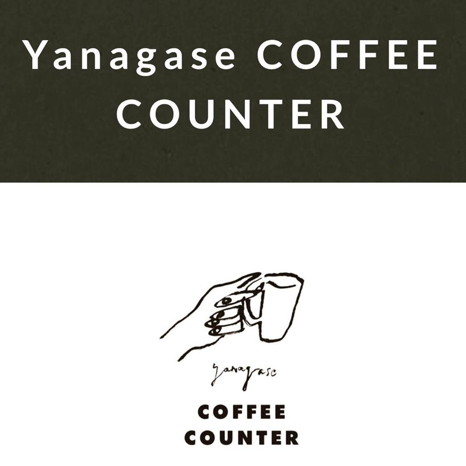 Yanagase COFFEE COUNTER